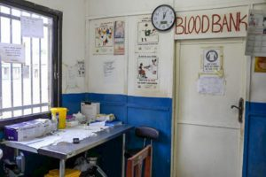 View of the improve blood bank at Koidu Government Hospital